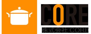 株式会社CORE